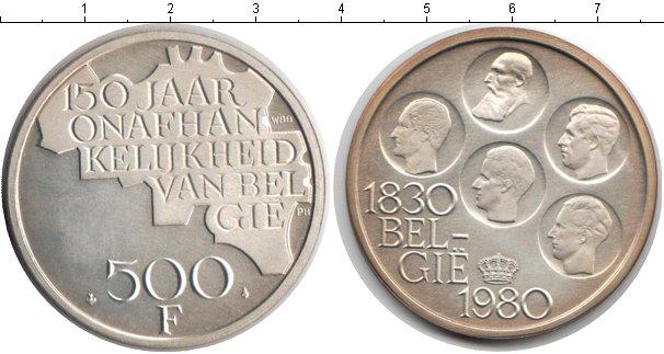 Картинка Монеты Бельгия 500 франков Посеребрение 1980