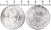 Изображение Монеты Австрия 50 шиллингов 1970 Серебро UNC- Карл Реннер