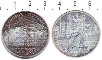 Изображение Монеты Австрия 10 евро 2004 Серебро Proof Дворец Хеллбрунн