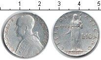 Изображение Монеты Ватикан 10 лир 1952 Алюминий XF Пий XII