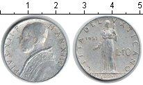 Изображение Монеты Ватикан 10 лир 1951 Алюминий XF