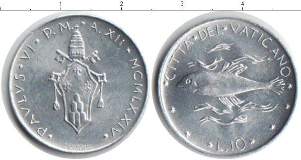 Картинка Монеты Ватикан 10 лир Алюминий 1974