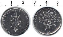 Изображение Монеты Ватикан 50 лир 1972 Железо XF