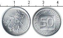 Изображение Мелочь Словения 50 стотинов 1993 Алюминий XF Пчела