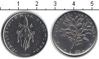 Изображение Монеты Ватикан 50 лир 1972 Железо XF Павел VI