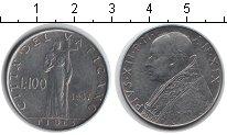Изображение Монеты Ватикан 100 лир 1957 Железо XF Пий XII