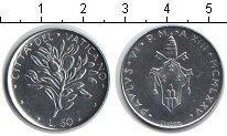 Изображение Монеты Ватикан 50 лир 1975 Железо XF