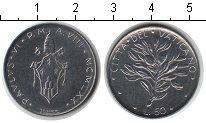 Изображение Монеты Ватикан 50 лир 1970 Железо