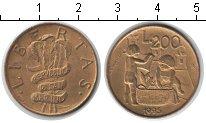 Продать монеты 1995 шоанинский храм монета