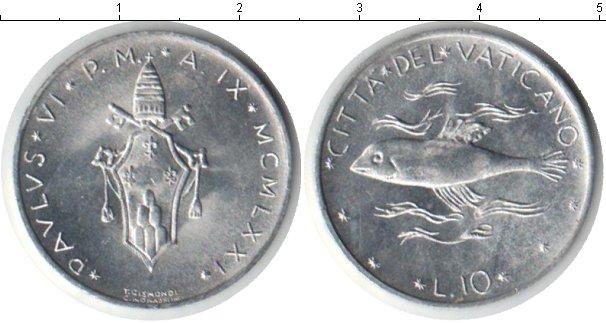 Картинка Монеты Ватикан 10 лир Алюминий 1971
