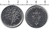 Изображение Монеты Ватикан 50 лир 1971 Железо XF