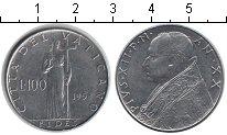 Изображение Монеты Ватикан 100 лир 1958 Железо XF Пий XII