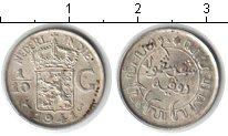 Изображение Монеты Нидерланды Нидерландская Индия 1/10 гульдена 1941 Серебро XF