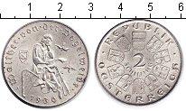 Изображение Монеты Австрия 2 шиллинга 1930 Серебро XF 7-летие смерти Вальт
