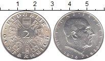Изображение Мелочь Австрия 2 шиллинга 1932 Серебро XF Игнац Сейпель