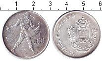 Изображение Монеты Сан-Марино 500 лир 1981 Серебро Proof 2000-летие со дня см