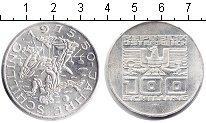 Изображение Монеты Австрия 100 шиллингов 1975 Серебро UNC- 50-летие шиллинга