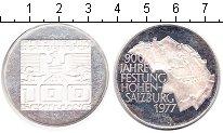 Изображение Монеты Австрия 100 шиллингов 1977 Серебро Proof- Зальцбург