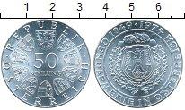 Изображение Монеты Австрия 50 шиллингов 1974 Серебро UNC 125 лет полицейским
