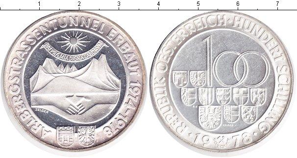 Картинка Монеты Австрия 100 шиллингов Серебро 1978