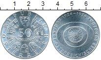 Изображение Монеты Австрия 50 шиллингов 1974 Серебро UNC 50-летие австрийског