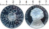 Изображение Монеты Австрия 100 шиллингов 1976 Серебро UNC- Иоганн Нестрой