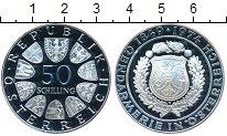 Изображение Монеты Австрия 50 шиллингов 1974 Серебро Proof- 125 лет полицейским