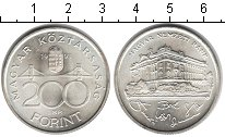 Изображение Монеты Венгрия 200 форинтов 1993 Серебро UNC- Банк Венгрии