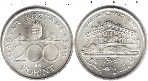 Картинка Монеты Венгрия 200 форинтов Серебро 1993