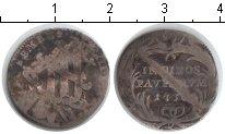 Изображение Монеты Ватикан 1 гроссо 1736 Серебро