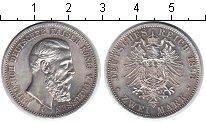 Изображение Монеты Германия Пруссия 2 марки 1888 Серебро XF