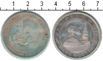 Изображение Монеты Россия 3 рубля 1995 Медно-никель Proof- Освобождение Варшавы