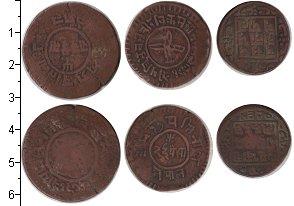 Изображение Наборы монет Непал Непал 0 Медь VF В наборе 3 монеты но