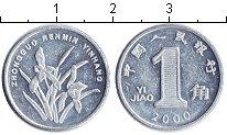 Изображение Барахолка Китай 1 джао 2000