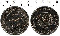 Изображение Монеты Сингапур 10 долларов 1990  UNC-