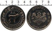 Изображение Мелочь Сингапур 10 долларов 1991 Медно-никель UNC-