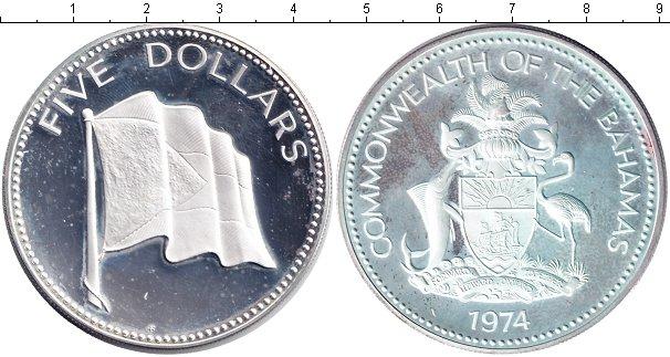 Картинка Монеты Багамские острова 5 долларов Серебро 1974