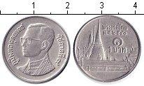 Изображение Барахолка Таиланд 1 бат 2000 Медно-никель XF