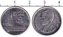 Изображение Дешевые монеты Таиланд 1 бат 2000 Медно-никель XF