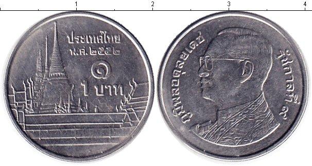 Картинка Барахолка Таиланд 1 бат Медно-никель 2002