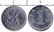 Изображение Дешевые монеты Китай 1 джао 2005