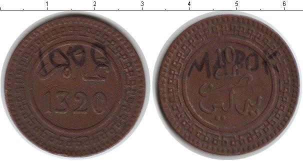 Картинка Монеты Марокко 10 мазунас Медь 1320