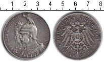 Изображение Монеты Пруссия 5 марок 1901 Серебро VF