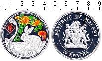 Изображение Монеты Малави 20 квач 2011 Серебро Proof- Год кролика