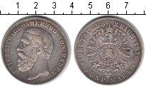 Изображение Монеты Баден 5 марок 1876 Серебро VF