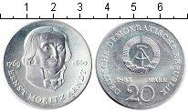 Изображение Монеты ГДР 20 марок 1985 Серебро UNC 125 лет со дня смерт