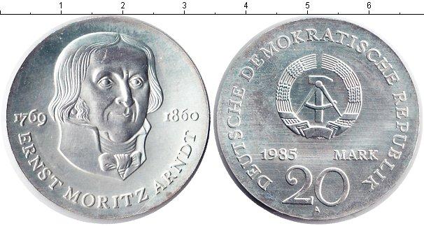 Картинка Монеты ГДР 20 марок Серебро 1985