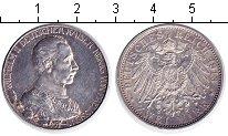 Изображение Монеты Пруссия 2 марки 1913 Серебро XF Вильгельм II. A