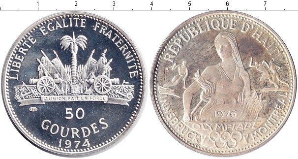 Картинка Монеты Гаити 50 гурдов Серебро 1976