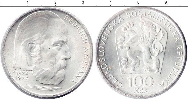 Картинка Монеты Чехословакия 100 крон Серебро 1974